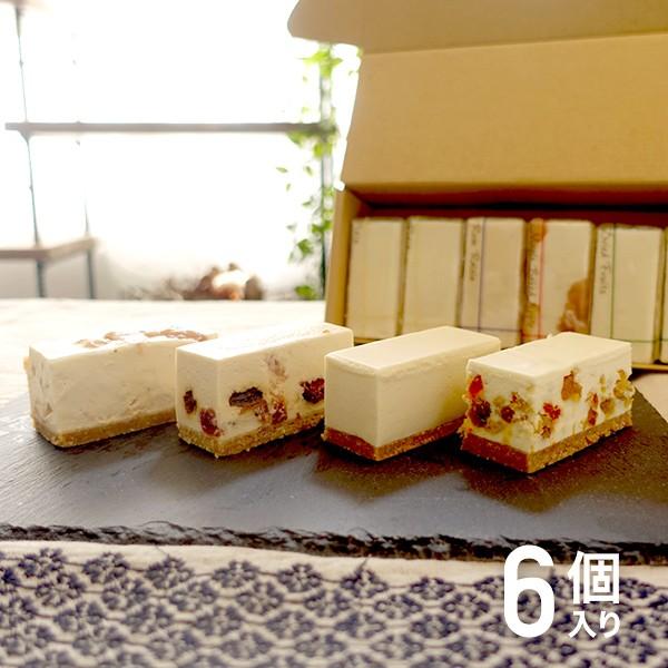 お年賀 御年賀 プレゼント ギフト 高級 お菓子 チーズケーキ おしゃれ 2019 お試し4種食べ比べ