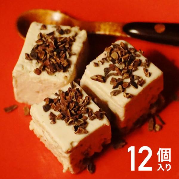 ホワイトデー プレゼント ギフト スイーツ 糖質制限 無添加 白無糖 低糖質 大人の赤ワインチーズケーキ 12個入りBOX お菓子