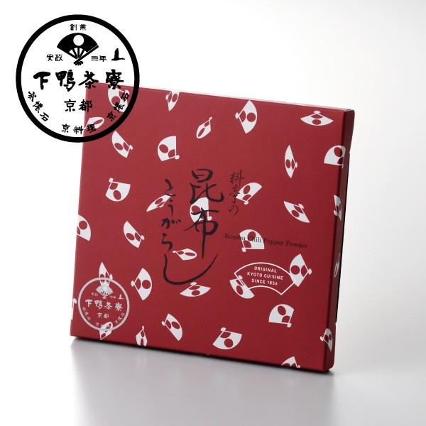 料亭の昆布とうがらし 手みやげ(2g×6袋) 《京都 料亭 ギフト 内祝い 出産祝い 結婚内祝い プレゼント 唐辛子 七味 調味料 景品 挨拶 ふ