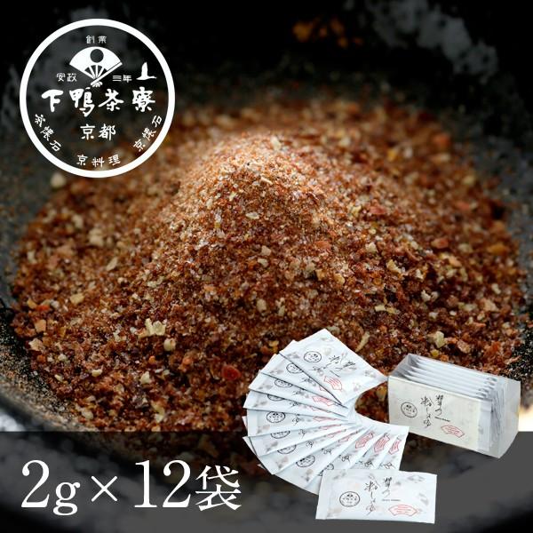 料亭の粉しょうゆ(2g×12袋セット)