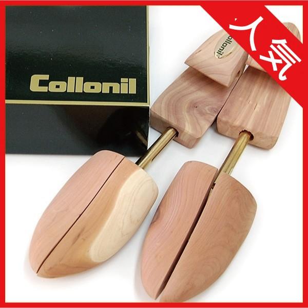 Collonil コロニル アロマティック シダー シューツリー シューキーパー 木製 メンズ