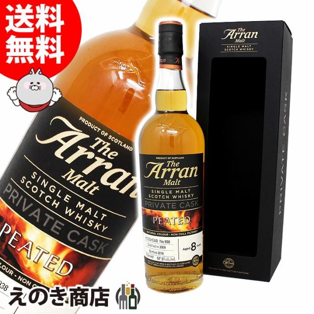 【送料無料】アラン ピーテッド 2009 700ml シングルモルト スコッチ ウイスキー 57.3度 正規品