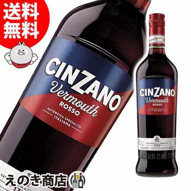 【送料無料】チンザノ ロッソ 1000ml ベルモット 15度 並行輸入品