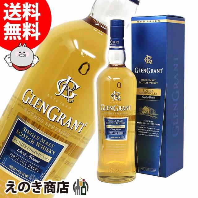【送料無料】グレングラント ロセス クロニクルス カスクヘブン 1000ml ウイスキー 46度 並行輸入品