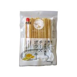 北海道産チーズ 燻製の香り 燻製チーズポラッキー70g【江戸屋】