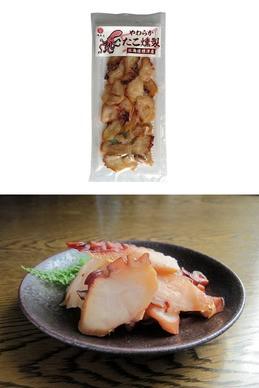 北海道産 噛めば噛むほど美味しい やわらかたこ燻製85g