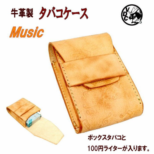 タバコケース レザー シガレット ケース 音符 ギター ト音記号 スタンプ
