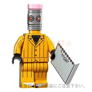 レゴ LEGO ミニフィグ バットマンムービー ミニフィギュア:Eraser