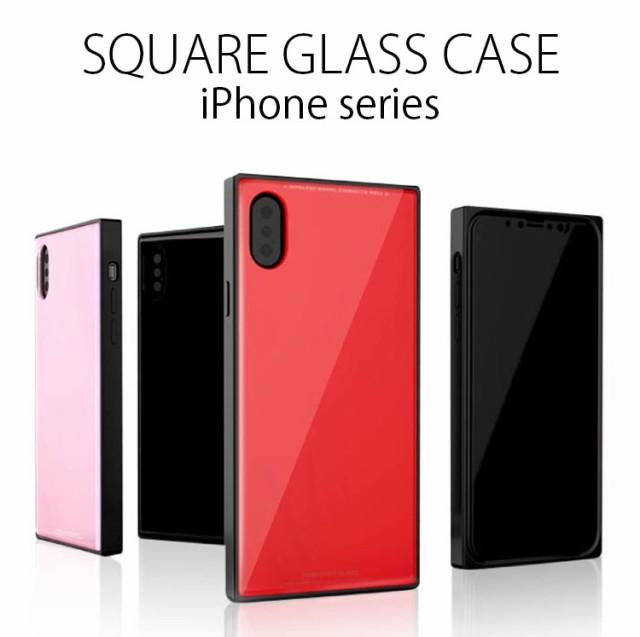 40f878d1cb iPhone8 ケース iPhoneXS ケース iPhoneX iPhone 8 Plus ガラスケース バンパー iPhone7 iPhone 7  Plus スクエア