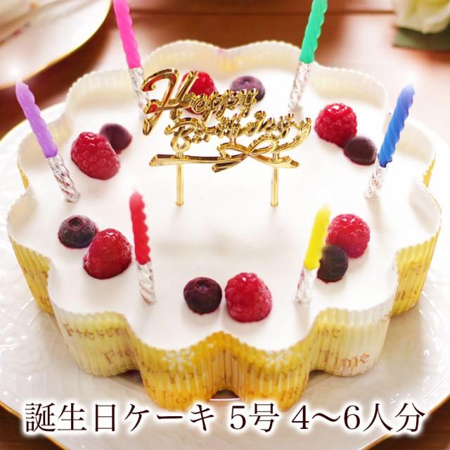 誕生日 ケーキ 送料無料 スイーツ ギフト プレゼント 翌日 着 配送日指定 女性 子供 /幸せのダブル チーズケーキ 5号 4-6人前