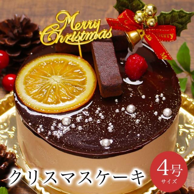 クリスマスケーキ 誕生日ケーキ 子供 チョコ ギフト スイーツ 孫 / 生 チョコ トルテ 4号 3-4人前