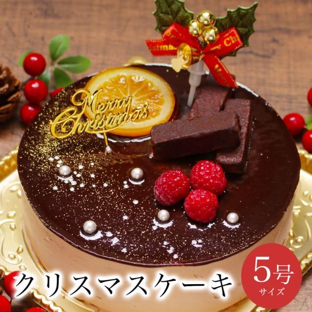 クリスマスケーキ 送料無料 誕生日ケーキ チョコレート プレゼント ギフト スイーツ / 生 チョコ トルテ 5号 4-6人前