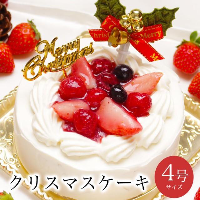 クリスマスケーキ 誕生日ケーキ 子供 女性 苺 プレゼント ギフト スイーツ 孫 / ホワイトベリー 4号 3-4人前