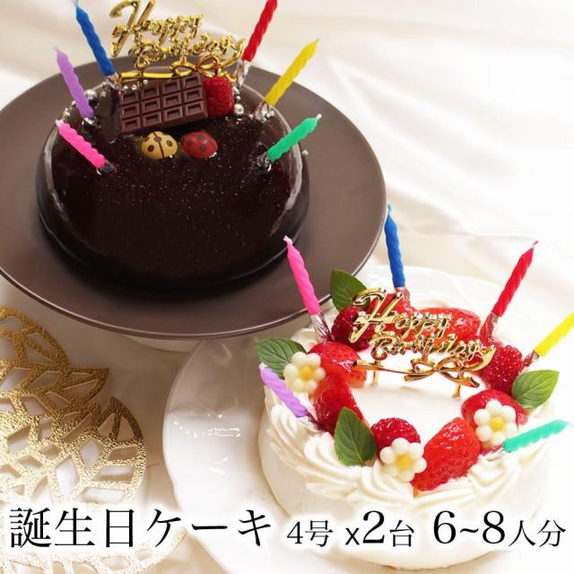 誕生日ケーキ 送料無料 子供 女性 苺 チョコレート / デュエットVer.2 チョコ 苺 ショートケーキ 4号 2台セット 6-8人前