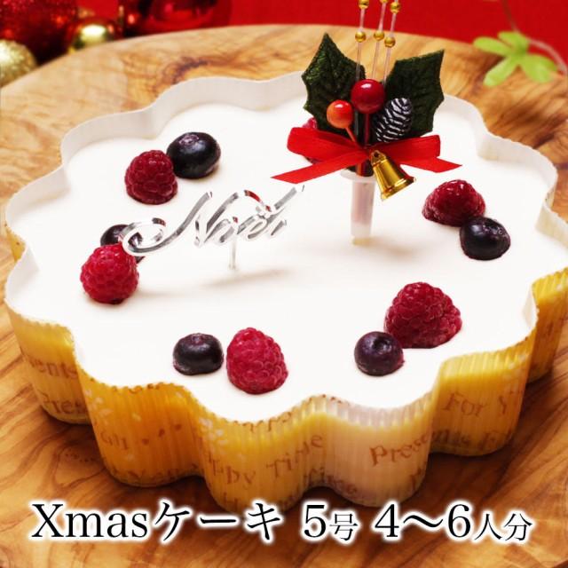クリスマスケーキ 送料無料 誕生日ケーキ チーズケーキ プレゼント ギフト スイーツ 孫 / 幸せのダブル チーズケーキ 5号 4-6人前