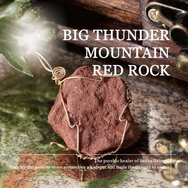 パワーストーン ペンダント トップ [レッドロック] セドナ 石 ブライアン・シャイダーのオリジナルアクセサリー 天然石(チャーム ネック