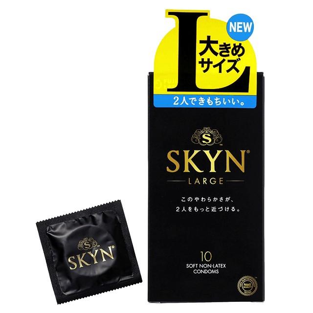 SKYN ラージサイズ (10個入) /// コンドーム L スキン ラブグッズ 不二ラテックス skyn 避妊具