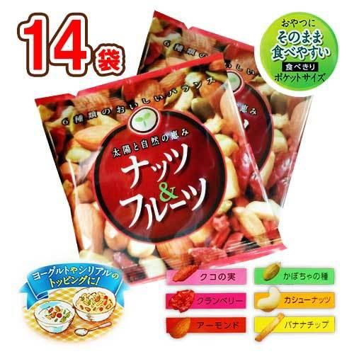 ナッツ&フルーツ ドライフルーツ 9袋 個包装 ポイント消化 送料無料 お試し バラ売り MDホールディングス ナッツ