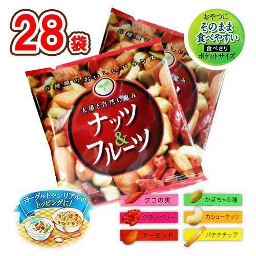 ナッツ&フルーツ ドライフルーツ 15袋 個包装 ポイント消化 送料無料 お試し バラ売り MDホールディングス ナッツ