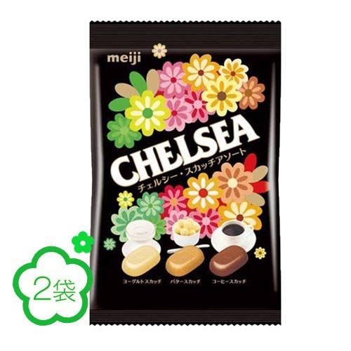チェルシー・スカッチアソート 2袋 ポイント消化 送料無料 お試し バラ売り 3種 アメ キャンディー meiji