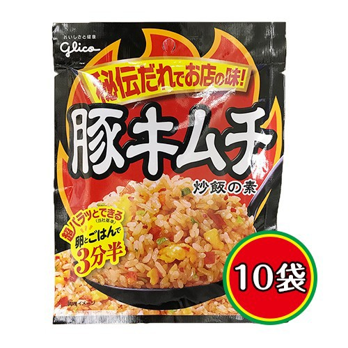 グリコ 豚キムチ 炒飯の素 10袋 ポイント消化 送料無料 お試し 料理 チャーハン