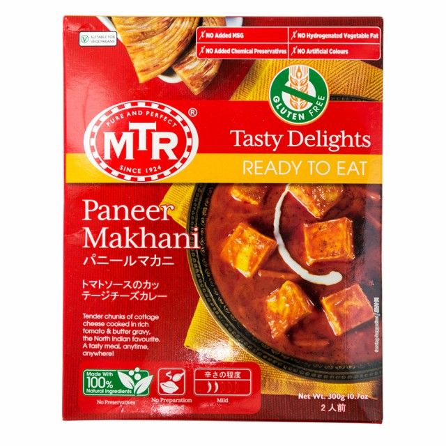 MTR パニールマカニ Paneer Makhani 300g 1袋 2人前 パニール トマト カッテージチーズ レトルトカレー チーズ イン