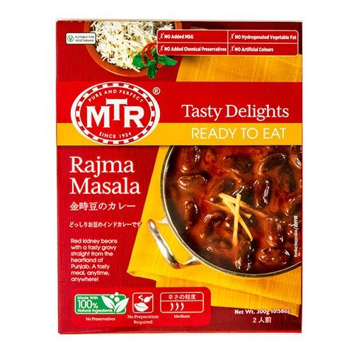 MTR ラジママサラ Rajma Masala 300g 1袋 2人前 レトルトカレー 金時豆 インドカレー 業務用 スパイス