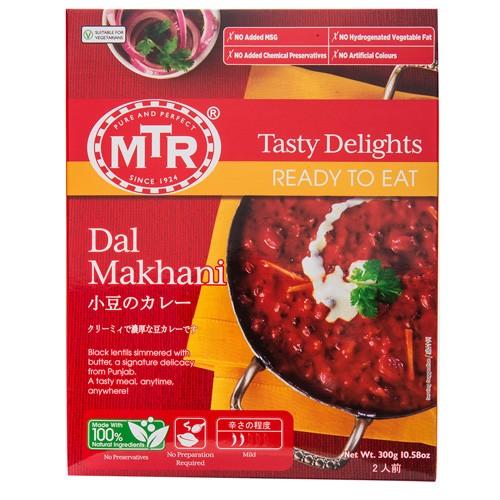 MTR ダルマカニ Dal Makhani 300g 1袋 2人前 小豆のカレー レトルトカレー 豆 ダール インドカレー