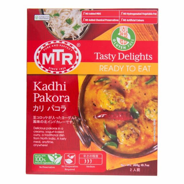 MTR カリパコラ Kadhi Pakora 300g 1袋 2人前 パコラ ベサン ヨーグルト レトルトカレー インドカレー 業務用 スパ