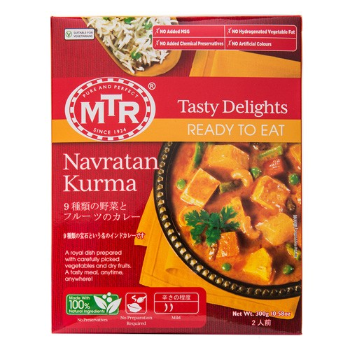 MTR ナヴラタンコルマ Navratan Kurma 300g 1袋 2人前 9種類の野菜とフルーツのカレー レトルトカレー インドカレー