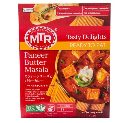 MTR パニールバターマサラ Panner Butter Masala 300g × 10袋(1箱) レトルトカレー チーズ カッテージ