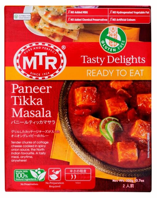 MTR パニールティッカマサラカレー Paneer Tikka Masala Curry 300g 1袋 2人前 レトルトカレー