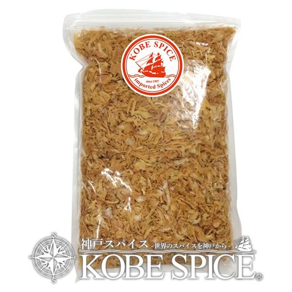 フライドオニオン 3kg (1kg×3袋)送料無料 常温便 ラーメンのトッピングに!オニオン Fry Onion 揚げ玉ねぎ ドライ フライオニオン