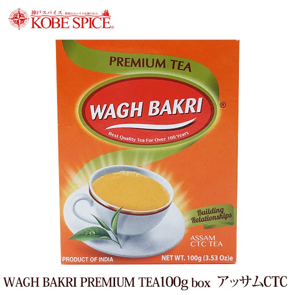 wagh bakri ワグバクリプレミアムティー アッサムCTC 100g/箱 通常便 紅茶 CTC 茶葉 アッサム チャイ用茶葉 通販 神戸スパイス
