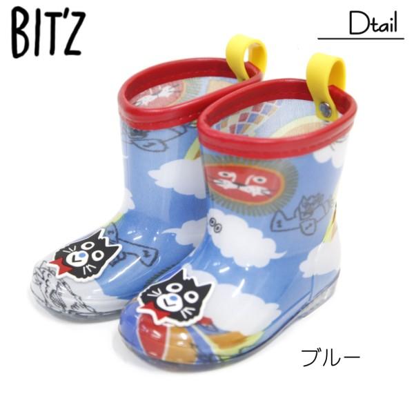 8a93098db345a ビッツ クロねこレインシューズ B164016(14cm-18cm)  キッズレインシューズ  長靴  子供用長靴  キャンディベア