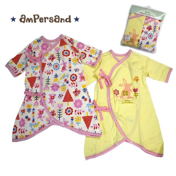 e38b18d659862 ベビーアンパサンド〔Baby Ampersand〕うさぎと花柄2Pコンビ肌着(クリーム)(60cm~70cm) ギフトにも!