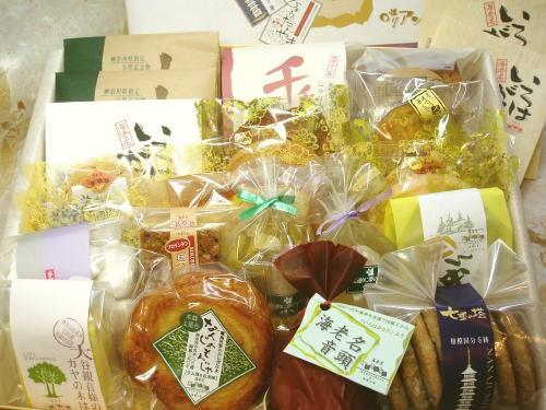 """焼き菓子詰め合わせクッキー 焼き菓子セット""""海老名いろはがるた""""¥3000 焼菓子詰め合わせ お歳暮 帰省みやげ"""