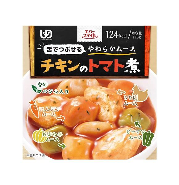 エバースマイル ムース食 チキンのトマト煮風ムース / ES-212 115g