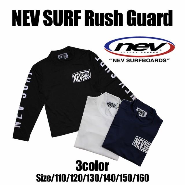 317eb689d37c3 【子供服yuai】SHISKY NEV SURF ラッシュガード 水着 男の子 スイムウエア 海パン キッズ