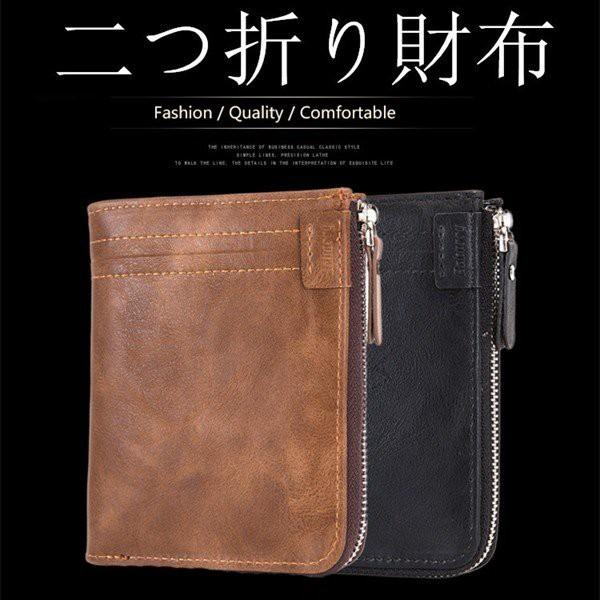 c4115371284c メンズ ウォレット 財布 二つ折り財布 革二つ折り さいふ サイフ メンズ財布 小銭入れ コインケース 紳士