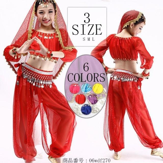 d3f437c3b92de ベリーダンス 衣装 キッズ アラジン アラビアン衣装 子供 アラジンコス スパンコール ダンス衣装 コスプレ 全身セット