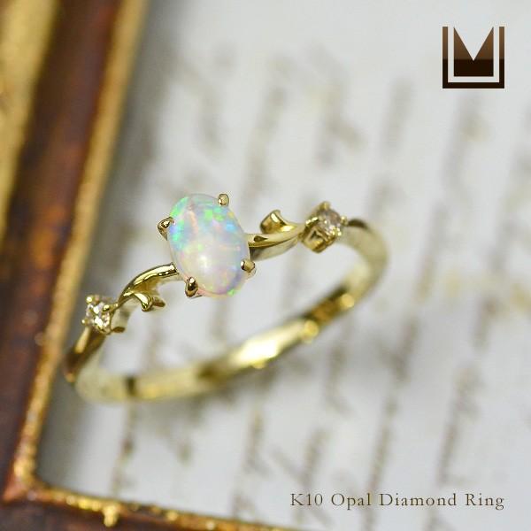 オパール ダイヤモンド リング ゴールド K10 送料無料 18K 18金 10月誕生石 プレゼント