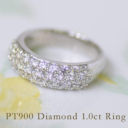 ダイヤモンド リング プラチナ900 ダイヤ1ct 送料無料 PT900 Pt900 4月誕生石 プレゼント