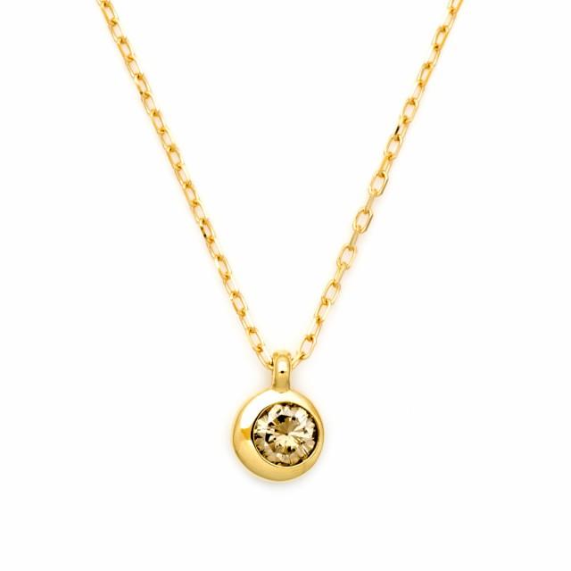 ペンダント ブラウンダイヤモンド 0.1ct ゴールド K18 「Moon」 アズキチェーン 送料無料 18K 18金 4月誕生石 プレゼント