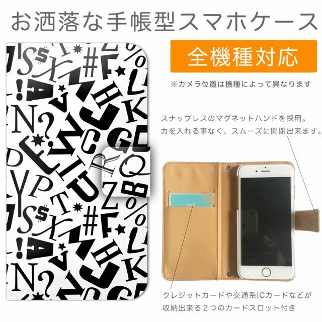 0fd387fa0a Android One S4 スマホケース 手帳型 英語 おしゃれ かわいい デザイン SHARP p001403_04. Android One S4  スマホ ケース ...