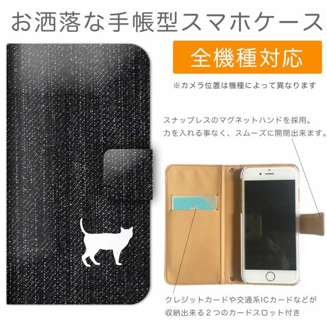 4214f4c470 ほぼ 全機種対応 手帳型 スマホ ケース カバー iPhoneXR Xperia かげ 影 シャドー ネコ 猫