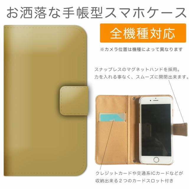 78d7bd76dd iPhone 5c iphone5c スマホケース 手帳型 無地 シンプル 合皮 茶 土色 各社共通 p003103_01