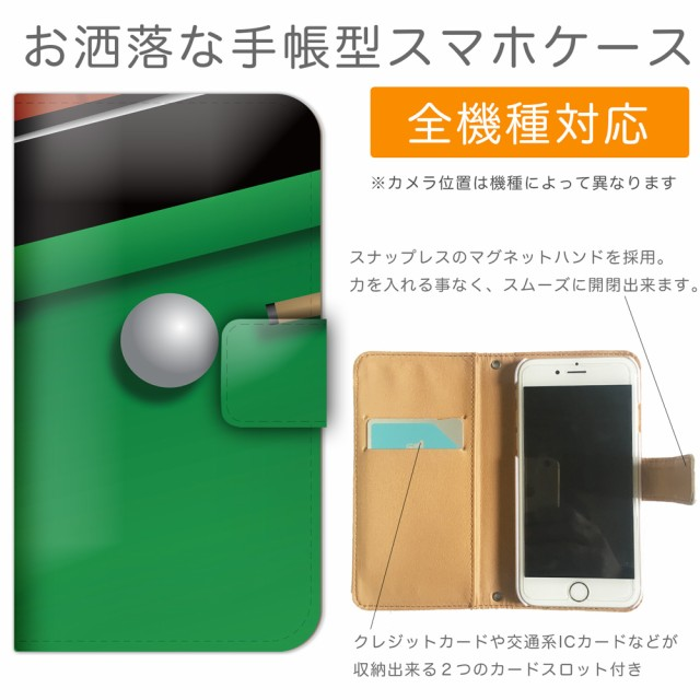 691ef7179e 【メール便 送料無料 】Xperia XZ SOV34 手帳型 スマホケース エクスぺリア 各種