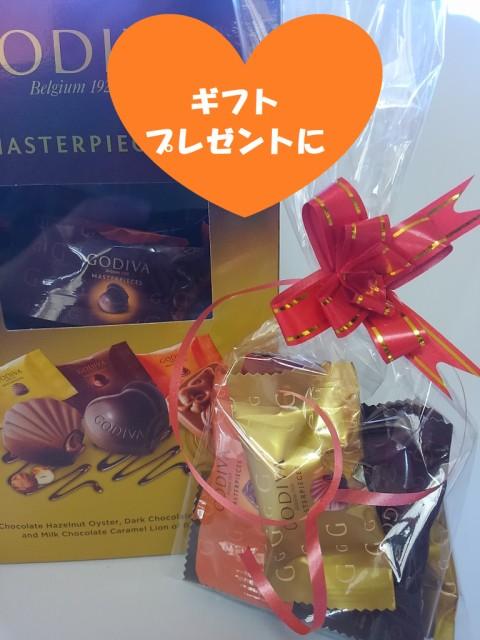 ゴディバ チョコレート チョコ 送料無料★GODIVA★ギフト プレゼント ★6粒 リボン付き