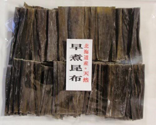 【送料無料】【送料無料】早煮昆布 100g【北海道産・天然】カット済みです!【出し昆布】北